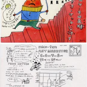 nico-ten ART MARKET02|2003.06