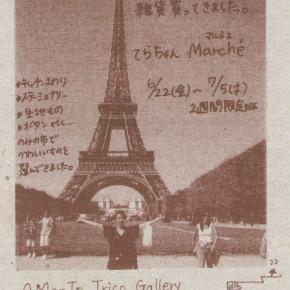 てらちゃんマルシェ|2012.06