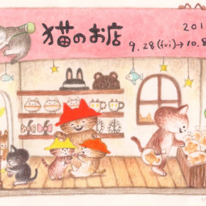猫のお店|2012.09