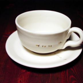 duodecimal tea C&S(W/W)